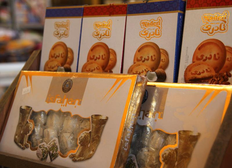 persian grocery.jpg